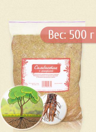 Биопрепарат, Симбиотик с микоризой, 500г, fertilizer