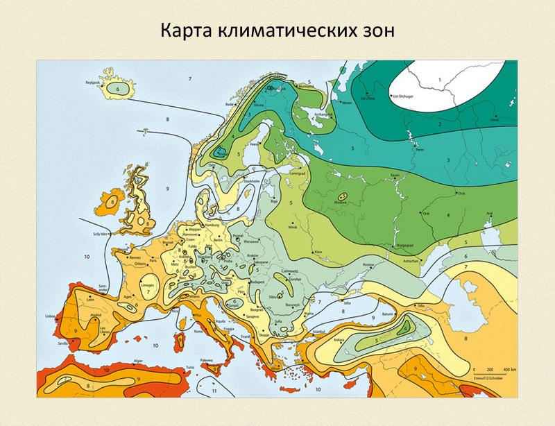 Карта климатических зон