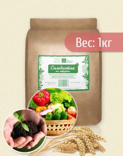 Биопрепарат, Симбиотик (бокаши), 1кг, fertilizer
