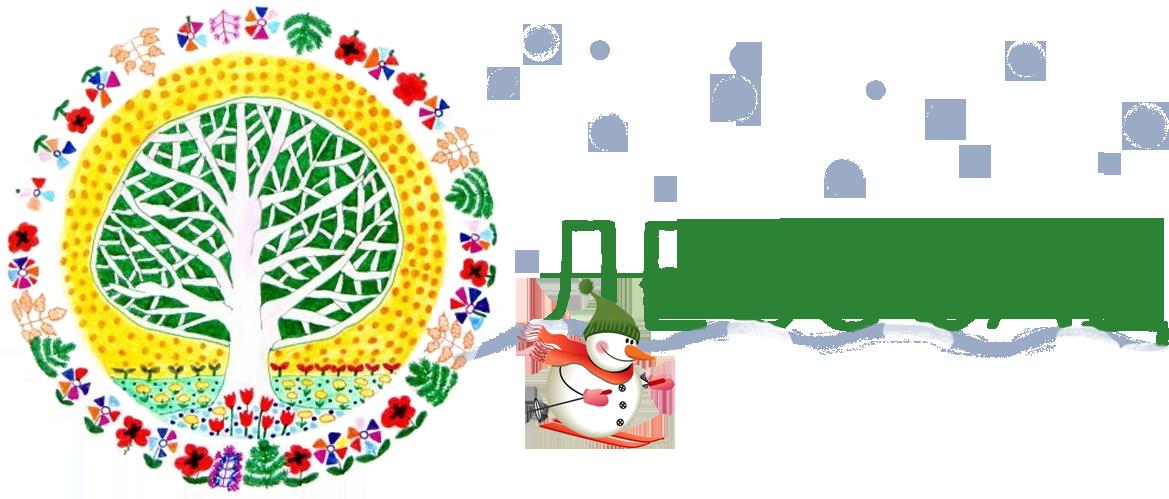 ЛЕСОСАД. Семена и саженцы редких и ценных растений! С новым годом!