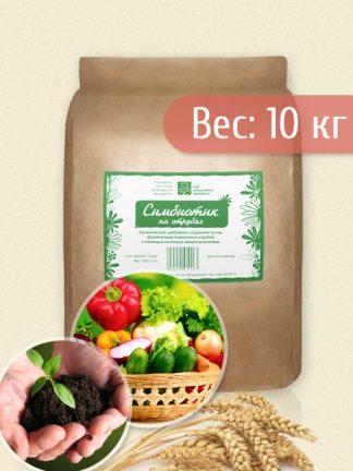 Биопрепарат, Симбиотик, 10кг, fertilizer