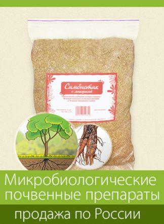 Микробиологические препараты - продажа по России
