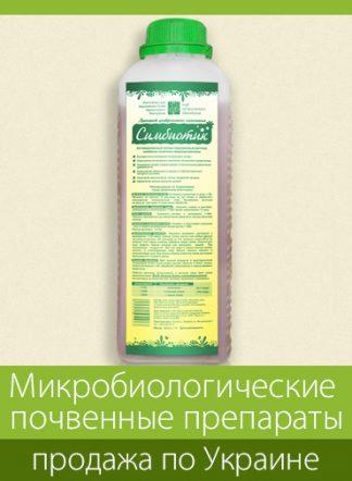 Микробиологические препараты - продажа по Украине