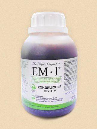 EM1, биопрепарат для улучшения качества почвы
