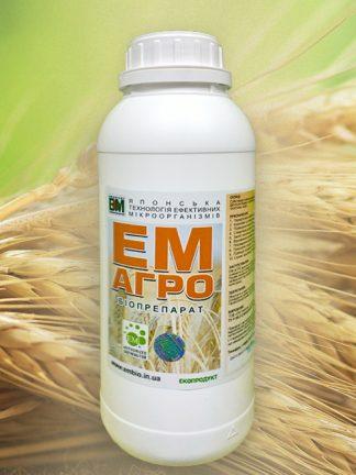 ЕМ-Агро