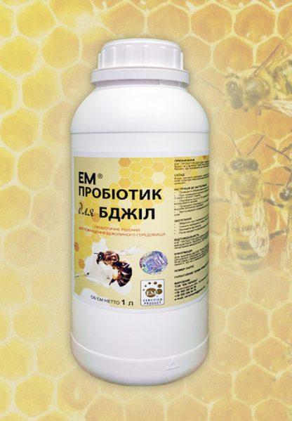 ЭМ пробиотик для пчёл