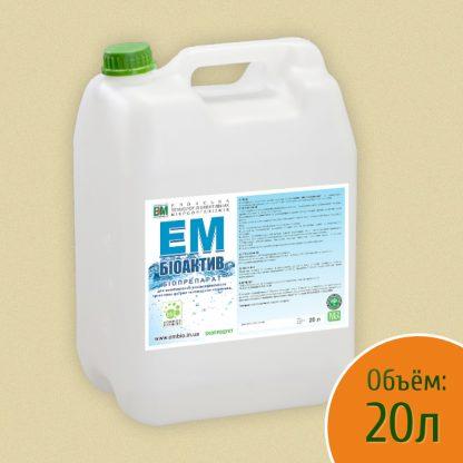 ЕМ-биоактив, очистка водоемов, компост
