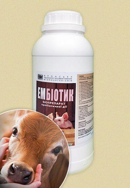 ЕМбиотик для животных